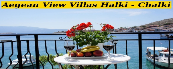 τουριστικά διαμερίσματα στη Χάλκη Δωδεκανήσου