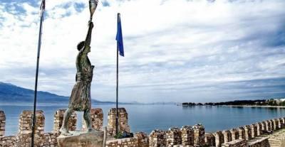 Ενωτική Πρωτοβουλία: Ο δήμος Ναυπακτίας αλλάζει ~  (από το  .npress)