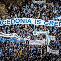 ΟΛΟΙ Στο Σύνταγμα, Στο Συλλαλητήριο Για Τη Μακεδονία!