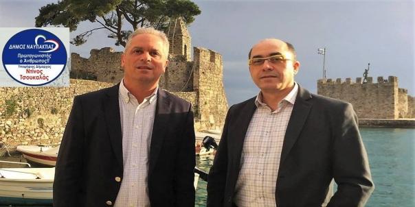 Παπαϊωάννου Αποστόλης~ υποψήφιος δημοτικός σύμβουλος με υποψ. δήμαρχο τον Ντίνο Τσουκαλά
