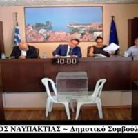 Ανδρέας Κοτσανάς ~ Μόνος εναντίον όλων στο χτεσινό δημοτικό συμβούλιο (Video)